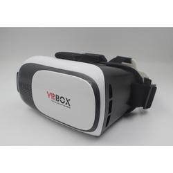 Virtuální realita, brýle, VR BOX 2.0 - 1