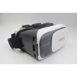 Virtuální realita, brýle, VR BOX 2.0 - 2