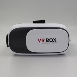 Virtuální realita, brýle, VR BOX 2.0 - 3
